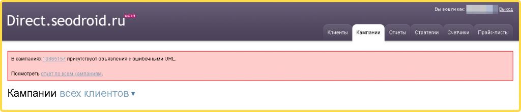 Инструмент по обнаружению страниц с 404-й ошибкой