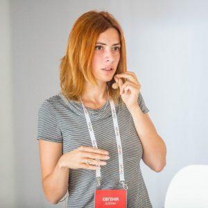 Евгения Дуброва-Аликсюк